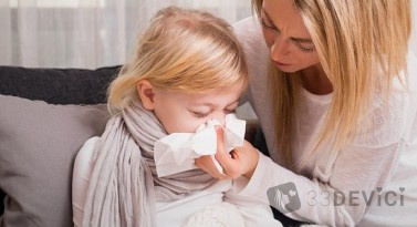 лечение соплей у детей