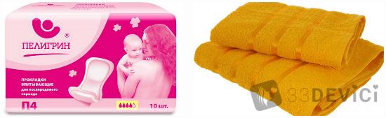 какие прокладки взять в роддом после родов