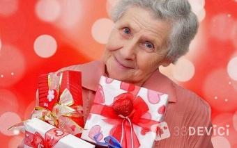 Подарок для бабушки на день рождения
