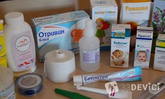 детская аптечка для новорожденного состав