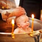 Как проходит крещение ребенка