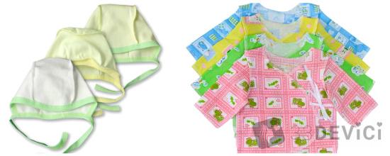 вещи для ребенка после родов