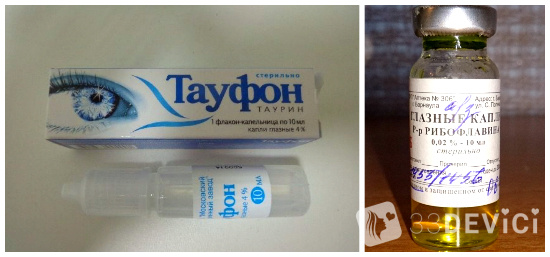 препараты для глаз в каплях