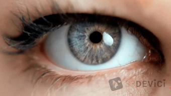 какие витамины лучше для зрения