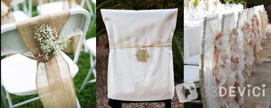 как украсить стулья на свадьбу своими руками