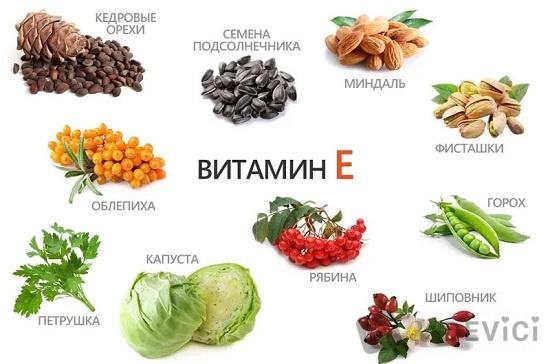 витамин е для лица как использовать