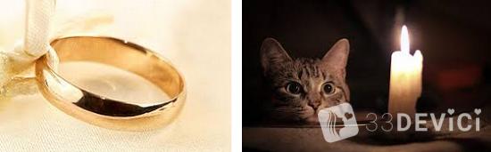 гадание на кольце с ниткой на замужество