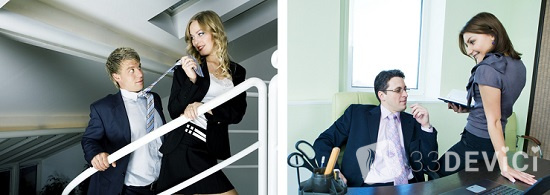 как понравиться начальнику мужчине