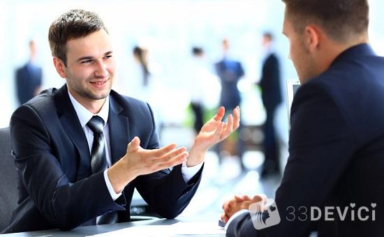 каковы основные коммуникативно речевые правила делового общения