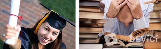 зачем получать второе высшее образование