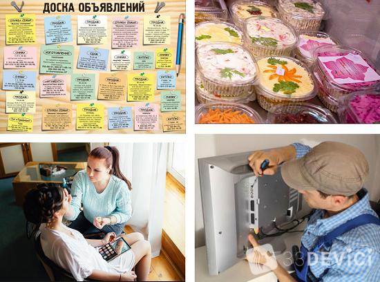новые идеи домашнего бизнеса без вложений