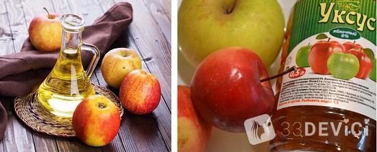 как используют результат бродения яблок
