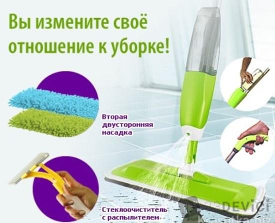 Достоинства швабры с распылителем spray mop