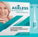 Как действует сыворотка для омоложения лица ageless?