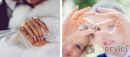 свадебные кольца приметы и традиции