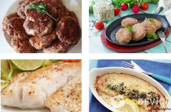 диетически катлеты и запеченая рыба
