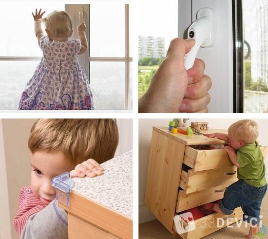как обезопасить квартиру от детей
