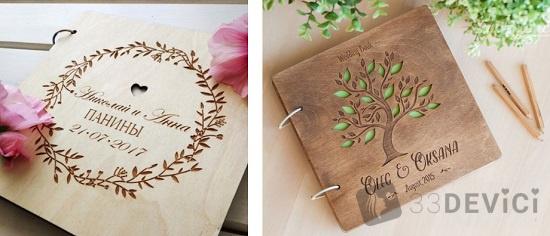 деревянная книжка пожеланий
