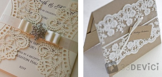 приглашение на свадьбу электронное шаблон