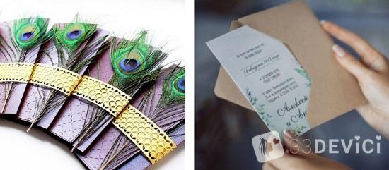 приглашение на свадьбу текст шаблон