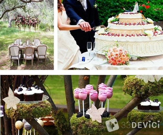 Меню и свадебный торт на природе