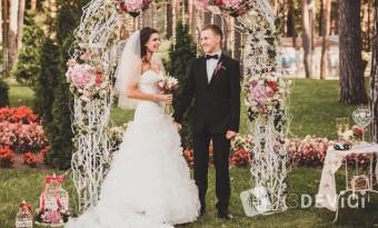 как организовать свадьбу встиле прованс