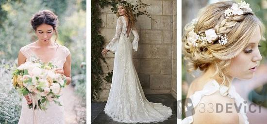 невеста в стиле прованс