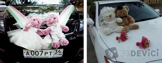 мягкие игрушки для свадебной машины