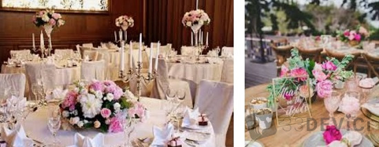 оформление стола невесты