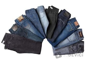 Как правильно выбрать фасон джинсов с учетом особенностей фигуры